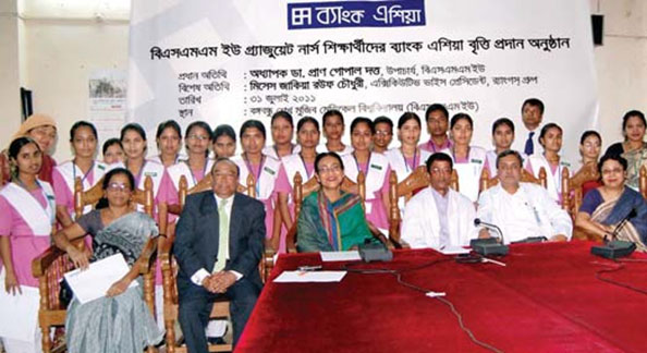 Scholarship distribution among students of Nurse Training Institute of BSMMU