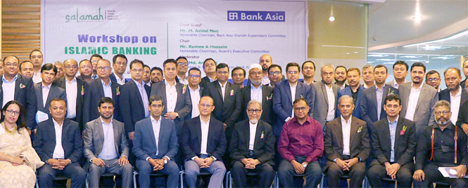 Workshop on Islamic Banking held in Bank Asia