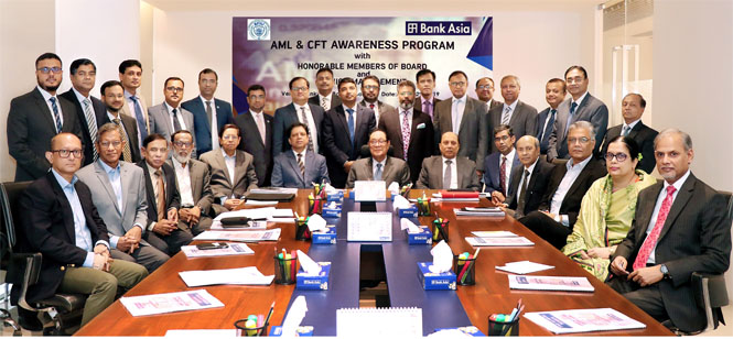 An awareness Program on AML & CFT