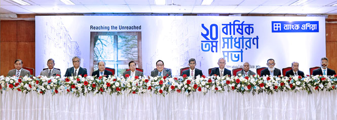 The 20th Annual General Meeting of Bank Asia was held today