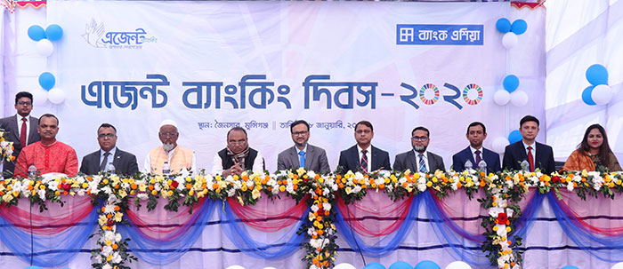 Bank Asia Agent Banking Day-2020 has been observed