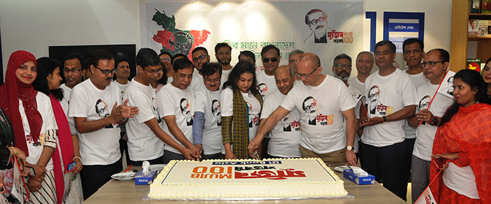 Bank Asia Celebrated Mujib Borsho