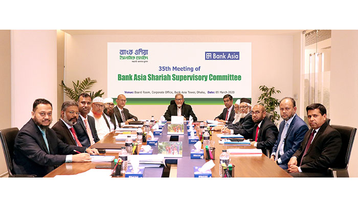 Bank Asia Shariah Supervisory Committee Meeting Held