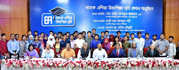 Bank Asia Higher Studies Scholarship Event held in Savar