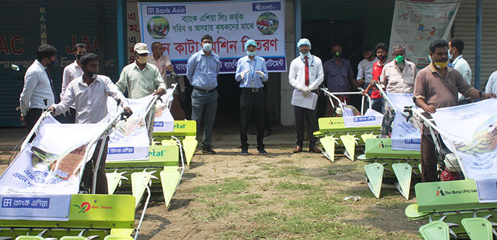 Bank Asia distributed free Reaper Machines to farmers.