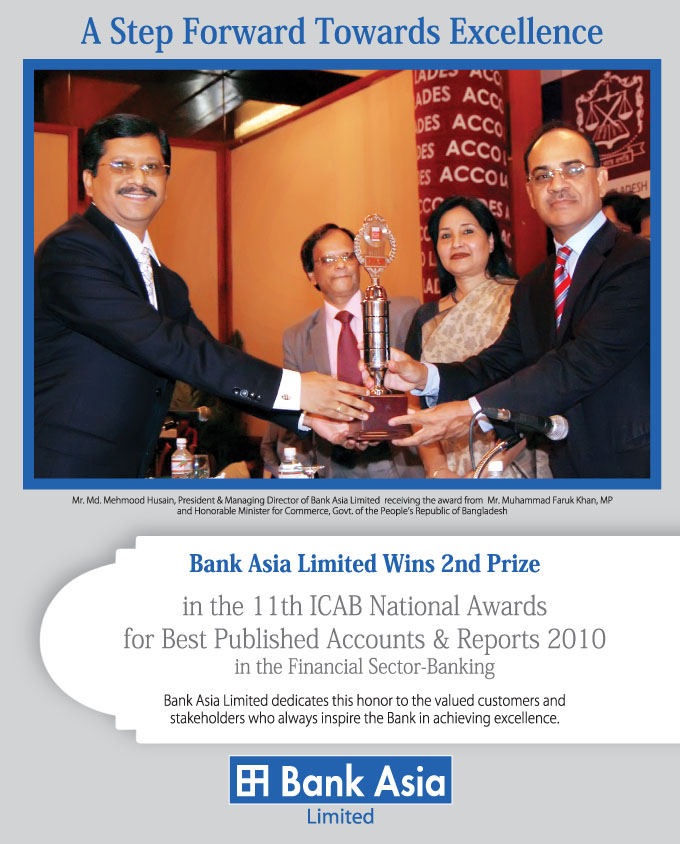 Bank Asia Limited Wins 2nd Prize