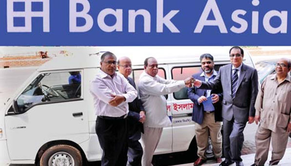 Donation of ambulance to Anjuman Mafidul Islam
