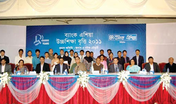Higher study scholarship distribution programme at Munshigonj