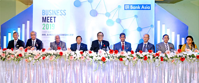 The two days long annual business conference Business Meet 2019 of Bank Asia Ltd.