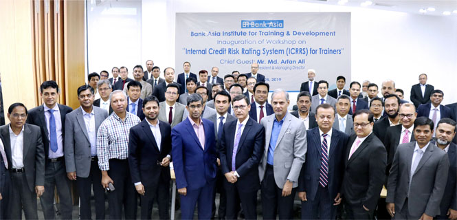 Workshop on Internal Credit Risk Rating System (ICRRS) for Trainers