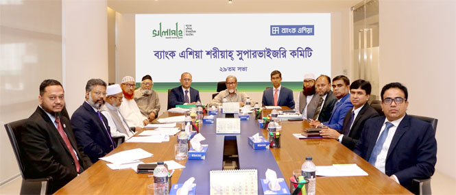 Bank Asia Shariah Supervisory Committee Meeting was held recently