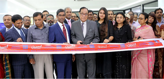 Inauguration of New Head Office of Bank Asia Securities Ltd. (BASL)