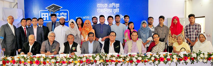 Bank Asia Higher Studies Scholarship Event held in Munshigonj