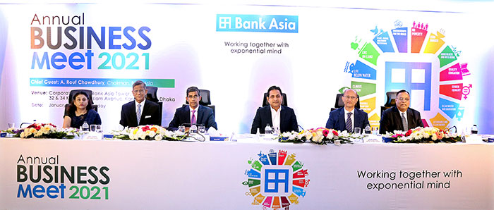 Bank Asia Held Annual Business Meet 2021