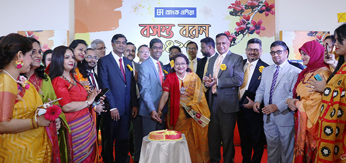 Bank Asia Celebrated the First Day of Spring of Bengali Calendar 1427