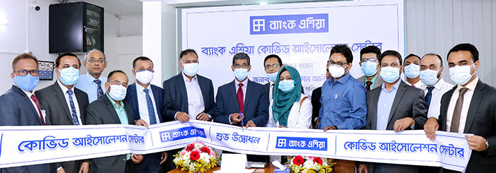 """Bank Asia Inaugurated """"COVID Isolation Center"""" for its employees"""