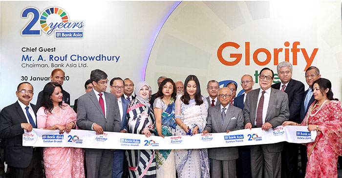 Bank Asia Gulshan Branch organized 'Glorify the Revamp' for its customers and well wishers