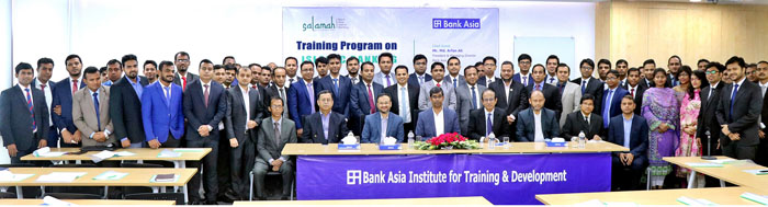Training on Islamic Banking & Finance
