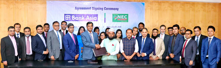 Agreement Signing ceremony with NEC Money Transfer Ltd