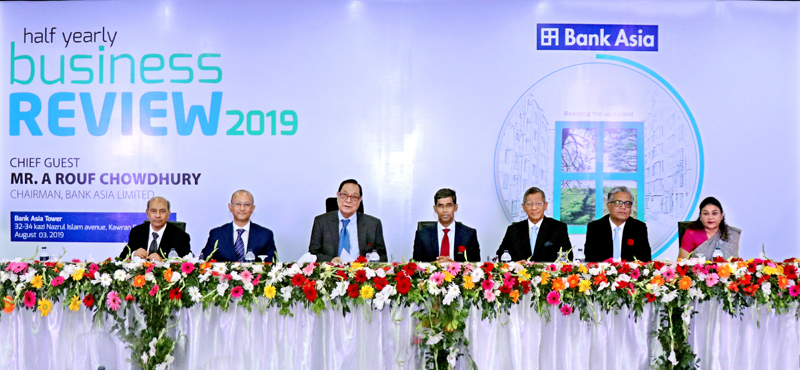 Half Yearly Business Review Meeting 2019 was held at Bank Asia Tower