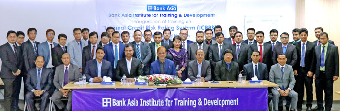 "A day long workshop on ""Internal Credit Risk Rating System (ICRRS)"" organized for officers from Internal Control & Compliance Division (ICCD)"