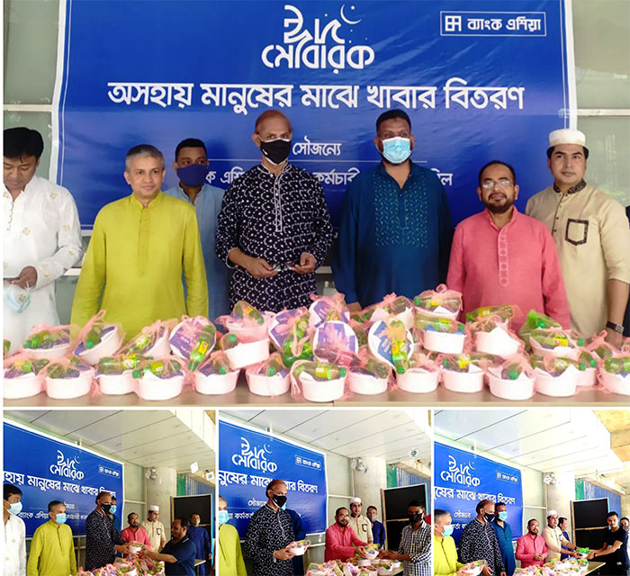 Bank Asia distributed food and water to hapless people on the day of Eid-ul-Fitr