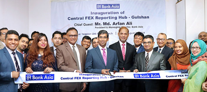 Inauguration of Central Foreign Exchange Reporting Hub-Gulshan for Dhaka North Zone Branches
