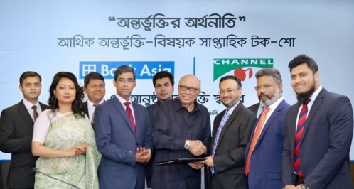 MoU Signing Ceremony between Bank Asia Ltd and Channel i