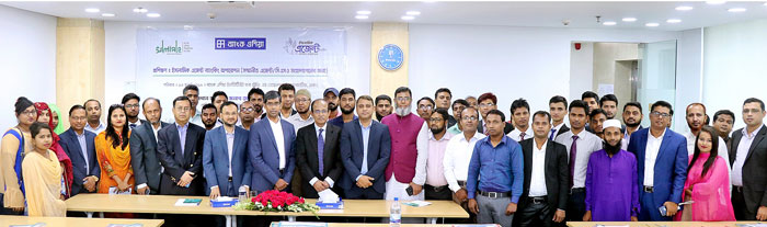 Training on Islamic Agent Banking Operations