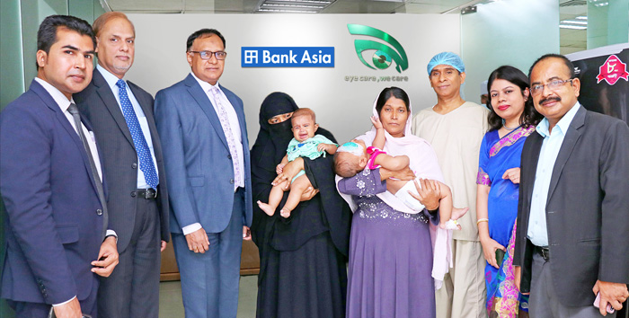 Two underprivileged born-blind infants got their eye-sight back through Bank Asia Treatment Support