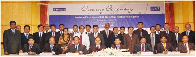 Nina Holdings Ltd.