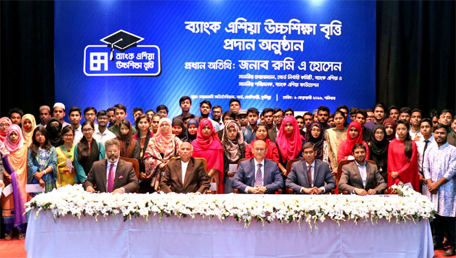 Bank Asia Higher Studies Scholarship Program held in Cumilla