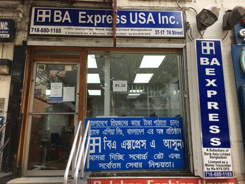 BA-Express